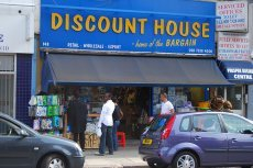 discount_shop