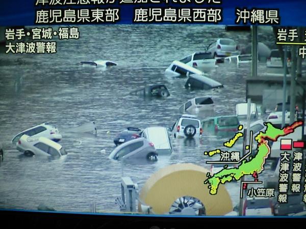 tsunami-japan-2011-03-11
